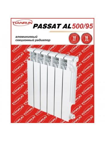 алюминиевые батареи Passat AL 500