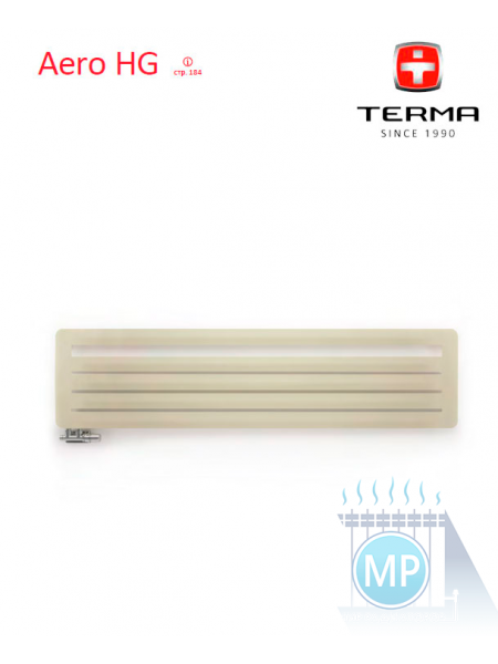 Terma Aero HG