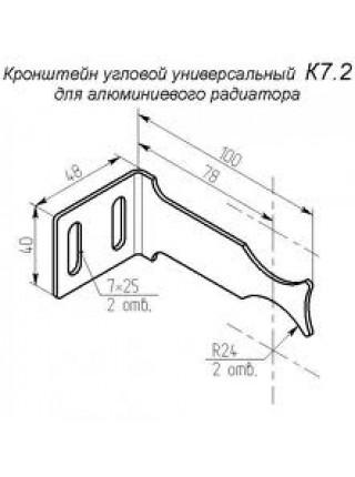 Настенный кронштейн радиатора для гипсокартона