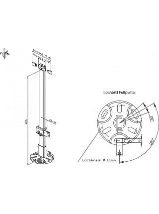 Универсальный напольный кронштейн для панельных радиаторов