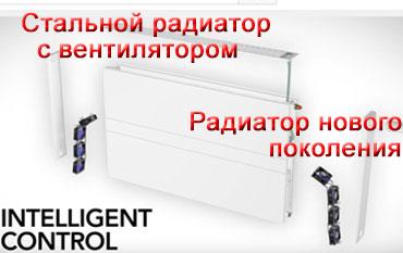 Стальной радиатор с вентилятором