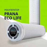 Рекуператор Prana-200G ECO LIFE