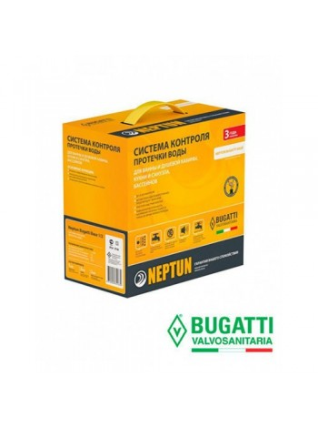 Проводная система контроля протечки воды NEPTUN Bugatti Base