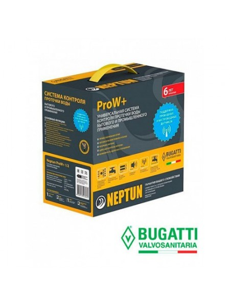 Беспроводная система контроля протекания воды NEPTUN ProW+ 2014